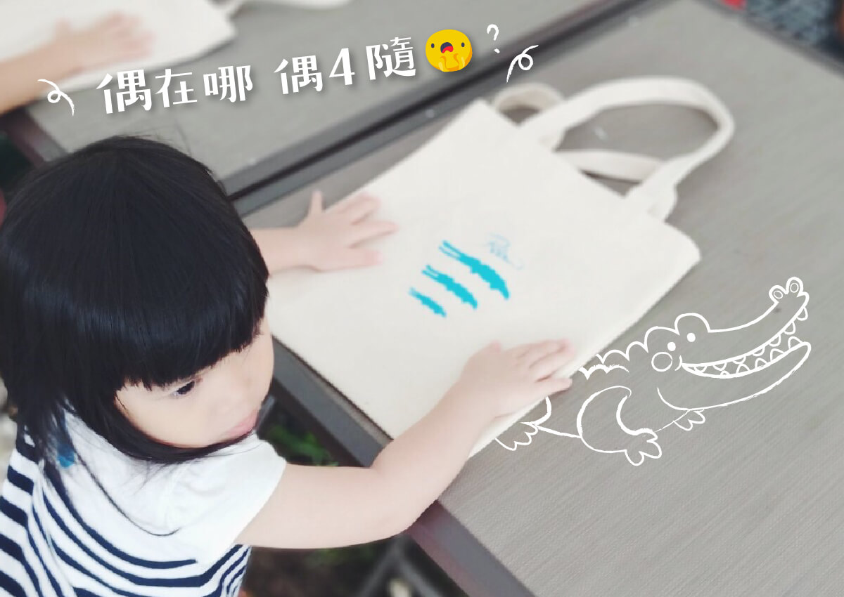 handmade_1200x850-01
